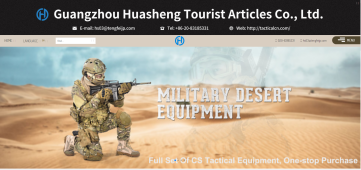 Guangzhou Huasheng Tourist Articles Co., Ltd